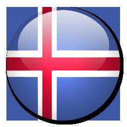 Islandia Euro 2016, profil drużyny, składy, sparingi, terminarz