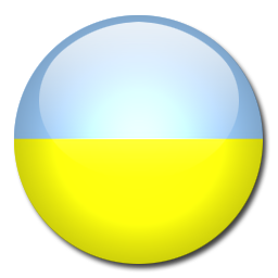 Ukraina Euro 2016, profil drużyny, składy, sparingi, terminarz